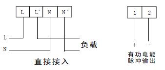 SYD310系列单相导轨式电能表接线图
