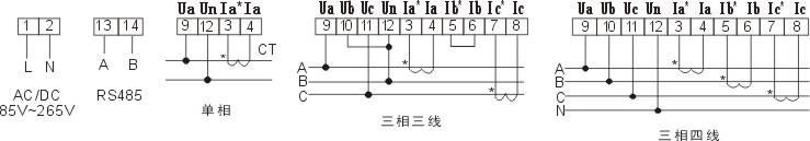 72型多功能电力仪表接线图